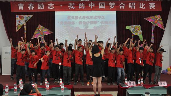 """武昌职业学院""""青春励志我的中国梦""""合唱大赛华美绽放"""